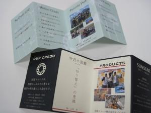 blog_credo