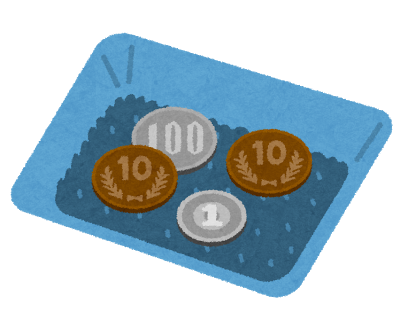 お金という概念を、どのように考えて利用するか
